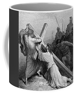 Jesus Falling Beneath The Cross By Gustave Dore  Engraved Coffee Mug