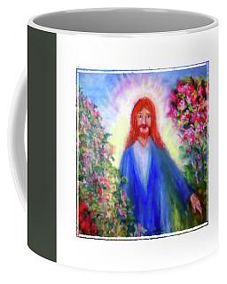 Jesus In The Garden Coffee Mug
