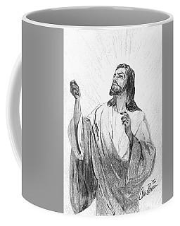 Jesus Praying Coffee Mug