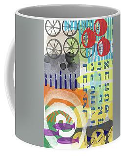 Jewish Life 1- Art By Linda Woods Coffee Mug