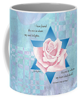 Jewish Wedding Blessing Coffee Mug
