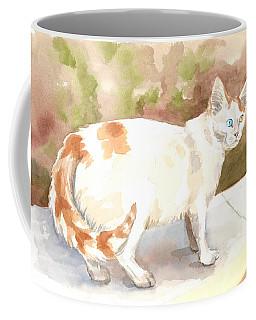 Jourieh Or Bowie  Coffee Mug