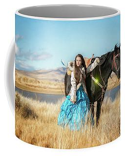 Joylene 7 Coffee Mug