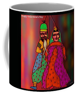 Jugalbandi Coffee Mug