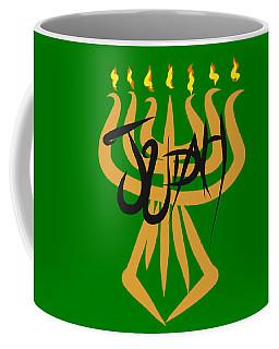 Juuuuuuudah Coffee Mug