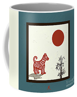 Coffee Mug featuring the digital art Kanji Dog On Blue by Nola Lee Kelsey