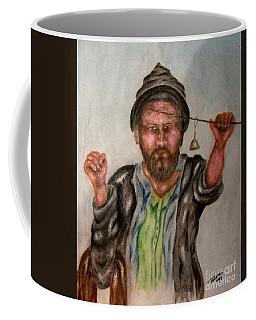 Kashmiri Coffee Mug