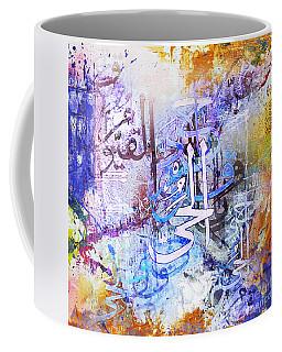 Katba A  Coffee Mug by Gull G