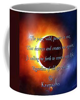 Kaypacha August 31, 2016 Coffee Mug