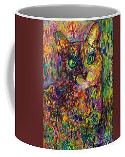 Kellogg Coffee Mug