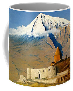 Khor Virap Coffee Mug