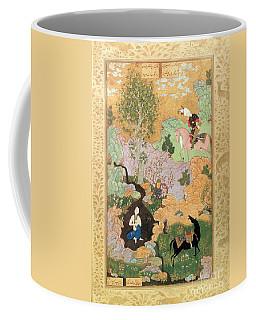 Khusrau Sees Shirin Bathing In A Stream Coffee Mug