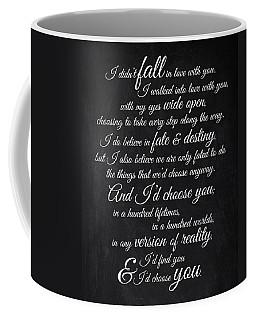 Kiersten White Quote Coffee Mug