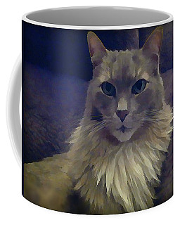 King Of The Sofa Coffee Mug