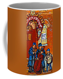 Klezmer Band Jewish Music Bagg Street Synagogue Jewish Art Carole Spandau Canadian Artist Coffee Mug by Carole Spandau