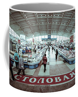 Komarovskiy Market Coffee Mug