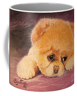 Flying Lamb Productions     Koty The Puppy Coffee Mug