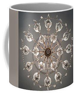 Kuzino Palace Coffee Mug