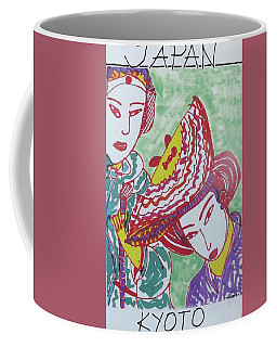 Kyoto Japan  Coffee Mug