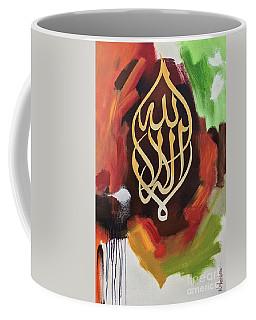 La-illaha-ilallah Coffee Mug
