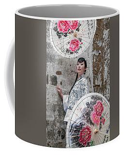 Lady With An Umbrella. Coffee Mug