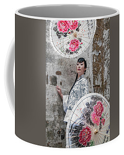 Lady With An Umbrella. Coffee Mug