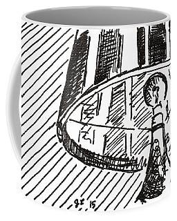 Lamp 1 2015 - Aceo Coffee Mug