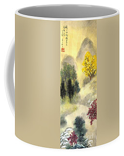 Landscape #1 Coffee Mug