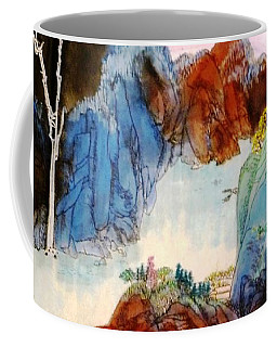 Landscape #2 Coffee Mug
