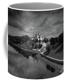 Landscape #2877 Coffee Mug
