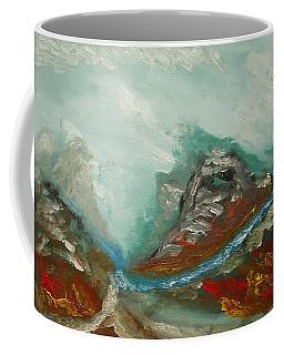 Landscape. Fantasy 19-2. Coffee Mug