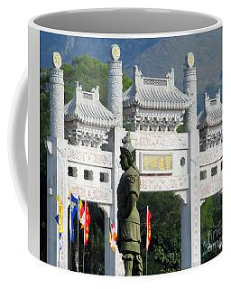 Coffee Mug featuring the photograph Lantau Island 51 by Randall Weidner