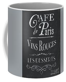 Le Petite Bistro 2 Coffee Mug