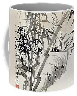 Leaf C Coffee Mug
