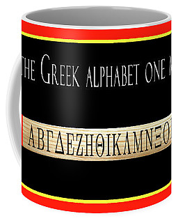 Learning The Greek Alphabet Coffee Mug