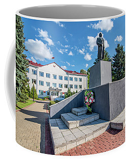 Lenin Memorial Coffee Mug