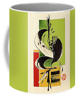 Life Dance 2 Coffee Mug