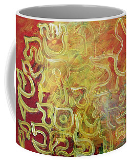 Light In The Letters Ab25 Coffee Mug