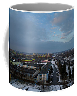 Coffee Mug featuring the photograph Light by Tgchan