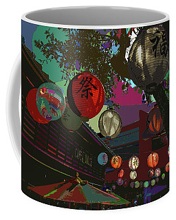 lights are on in little Tokyo Coffee Mug