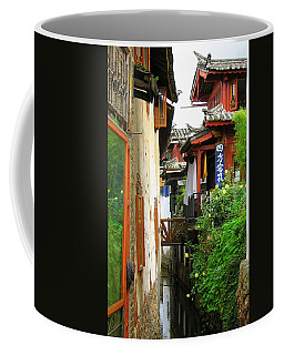 Lijiang Back Canal Coffee Mug