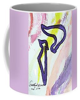 Lilac Kuf Coffee Mug