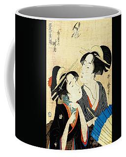 Little Cuckoo 1890 Coffee Mug by Padre Art