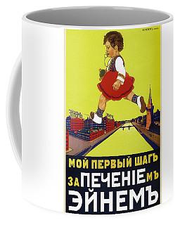 Little Russian Girl - Agitplakat, Ussr - Vintage Russian Advertising Poster Coffee Mug
