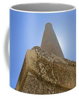 Lonely In Heliopolis Coffee Mug