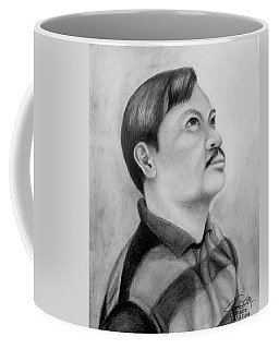Looking Up Coffee Mug by Cyril Maza