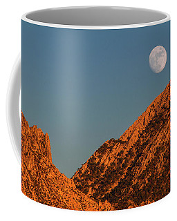 Lunar Sunset Coffee Mug