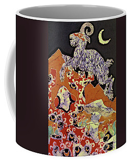 Magic Frog With Goat Coffee Mug