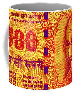 Mahatma Gandhi 500 Rupees Banknote Coffee Mug