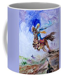 Mai Bhago Coffee Mug
